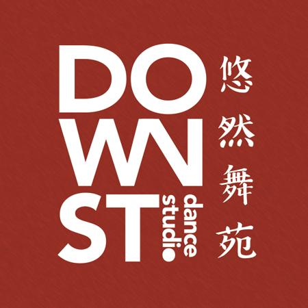 Down Street Dance